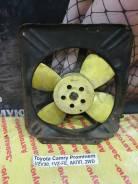 Вентилятор радиатора Toyota Camry Prominent Toyota Camry Prominent 1990.09