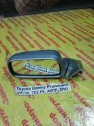 Зеркало электрическое Toyota Camry Prominent Toyota Camry Prominent 1990.09, левое переднее