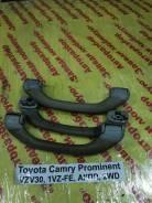 Ручка салона Toyota Camry Prominent Toyota Camry Prominent 1990.09