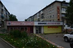 Торговое помещение 116 кв. м. г. Советская гавань. Улица Гончарова 6, р-н центральный, 117,6кв.м.