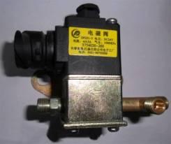 Клапан 3754030-260 Электромагнитный Самосвал FAW FAW