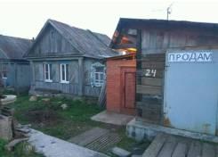 Продам дом. Улица Кошевого 24, р-н Уржумка, площадь дома 60,0кв.м., отопление твердотопливное, от частного лица (собственник)