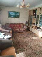 3-комнатная, улица Орджоникидзе 41. Вяземский, частное лицо, 63,0кв.м.