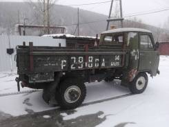 УАЗ. Продам бортовой , 2 400куб. см., 1 000кг., 4x4