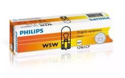 Лампа W5W Vision 12V 5W CP(CHL) Philips 12961CP