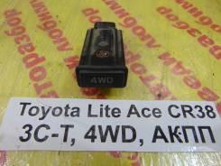 Кнопка включения 4wd Toyota Lite Ace, Town Ace Toyota Lite Ace, Town Ace 1995.12