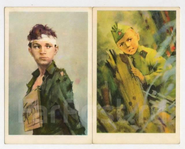 Нас, набор открыток пионеры герои