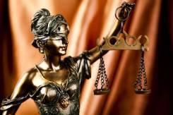 Юридические услуги, семейное право