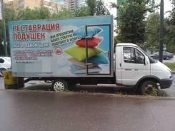 ГАЗ 3302. Продам ГАЗель 3302, 2 900куб. см., 1 500кг., 4x2