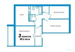 3-комнатная, улица 40-летия Победы 53. Калининский, частное лицо, 80,6кв.м. План квартиры
