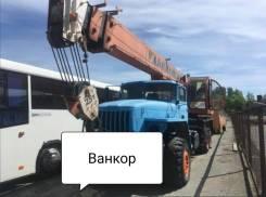 Ульяновец МКТ-25.5. Кран 25 тн. Ванкор, 20,00м.