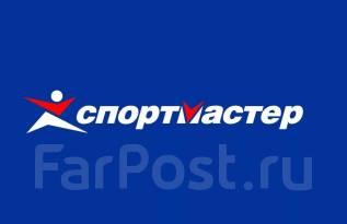 """Продавец-консультант. ООО """"Спортмастер"""". Владивосток"""