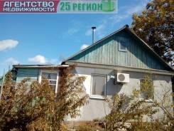 Продам дом на Нефтебазе. Сысоевка, переулок Шоссейный 16, р-н центр, площадь дома 36,5кв.м., электричество 6 кВт, отопление твердотопливное, от аген...