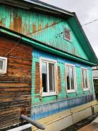Продается деревянный дом с земельным участком. Улица Подгорная, р-н 9 Мая, площадь дома 34,4кв.м., скважина, электричество 8 кВт, отопление твердото...