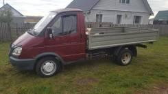 ГАЗ 330200. Продам недорого хороший торг, 2 800куб. см., 1 500кг.