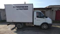 ГАЗ. Продам Автофургон Газ 172452, 2014 г. в., 1 500кг., 4x2