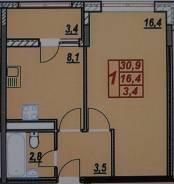 1-комнатная, улица Промышленная 11. частное лицо, 30,9кв.м. План квартиры