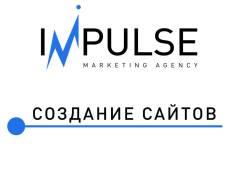 Создание и продвижение сайтов, контекстная реклама, SEO-продвижение