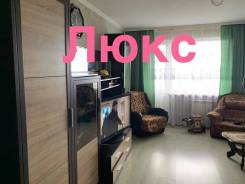 2-комнатная, улица Тухачевского 24. БАМ, агентство, 48,0кв.м. Комната
