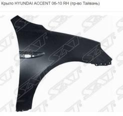 Крыло переднее правое Хендай Акцент Верна Hyundai Accent Verna 2006-11