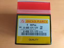 Распылитель форсунки топливной. Samsung MX222LC 6BT5, 9