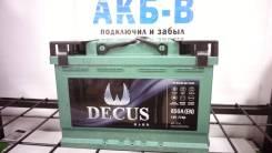 Decus. 77А.ч., Обратная (левое), производство Европа