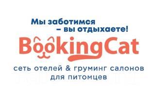 Отель, гостиница, передержка животных, груминг, лапакюр BookingCat