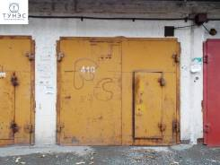Гаражи кооперативные. улица Давыдова 9, р-н Вторая речка, 17,0кв.м., электричество. Вид снаружи