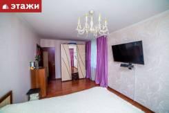 Обмен 6-комнатной квартиры по адресу: ул. Вилкова 5 на 3-комнатную. От частного лица (собственник)