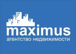 "Менеджер. ООО ""Максимус"". Улица Павловича 13"