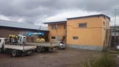 Родается производственная база с земельным участком и бизнесом. Ракитная, р-н Свердловский, 460,0кв.м.