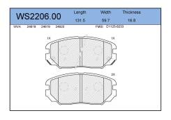 Колодки тормозные дисковые | перед | Jeenice WS220600