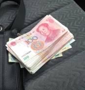 Доставка любого сборного груза из в Китай