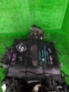 Двигатель FORD, U152;U251, 4 6L MODULARV8; C9685 [074W0042732]