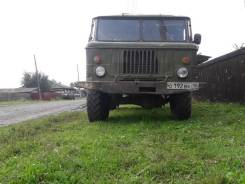 ГАЗ 66. Продается Газ-66 Очень Срочно!, 2 500куб. см., 3 000кг., 4x4