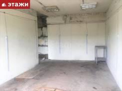 Гаражи капитальные. улица Космонавтов 27, р-н Тихая, 23,4кв.м., электричество, подвал. Вид изнутри