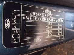 Колесо запасное (таблетка) Ford Mondeo 3 2000-2007 2004