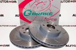 Диски тормозные перфорированные G-brake GFR-02244 (Передние)