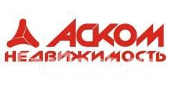 Куплю 3-4 комнатную квартиру в 64-71 микрорайоне в городе Владивостоке. От агентства недвижимости или посредника
