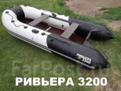Мастер лодок Ривьера 2900 СК. 2019 год, длина 3,20м., двигатель без двигателя
