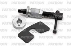 Инструмент Для Ремонта Тормозн. Суппортов 65803 PATRON арт. P65803