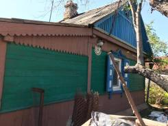 Предлагаем к продаже дом в районе Севастопольской. Лаптевых, р-н Севастопольская, площадь дома 25,1кв.м., электричество 15 кВт, отопление твердотопл...