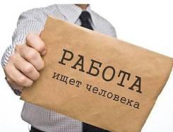 Старший продавец. ООО ГК СИТИ. Улица Ленина 139