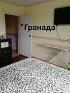 2-комнатная, Чугуевка, улица Комарова 50. агентство, 53,0кв.м.