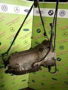 АКПП (722699) Mercedes W202, W210, W203 611м