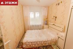 2-комнатная, улица Башидзе 5. Центр, проверенное агентство, 43,1кв.м.