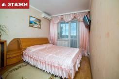 2-комнатная, улица Нейбута 85. 64, 71 микрорайоны, проверенное агентство, 50,7кв.м.