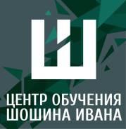 Веб-дизайнер. ИП Шошин И.В. Улица Набережная 10