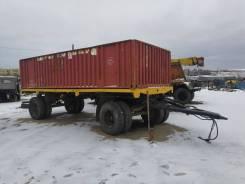 Прицеп. Продам прицеп с контейнером, 20 000кг.
