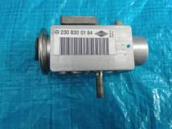 Клапан кондиционера ТРВ Mercedes-Benz S550 W221 06г 5.5L A2308300184